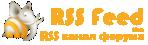 RSS-поток форума Животные и природа